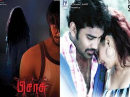 Theaters in Tamil Nadu will see four new Tamil releases from today. Mysskin's Pisasu, Mystery thriller Suttrula, Nadodi Paravai and Natpin Noorma Naal are new Tamil movies hitting screens this Friday, a week before Christmas.