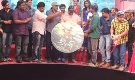 Dharani Movie Audio Launch Photos, Tharani Film Music Release Function Images, Tamil Movie Darani Audio Launch Function Stills Gallery, Director Bhagya Raj, Prabhu solomon, Mysskin, Music Director Mysskin Graced the event at chennai