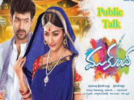 One more hero from the Mega camp, Varun Tej is testing his luck in Tollywood BO today. Mega brother Nagababu's son Varun Tej and Pooja Hegde starred Mukunda released on the eve of Christmas [Dec 24].