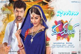 Mukunda Movie Review exclusively at way2movies.com . Mega brother Nagababu's son Varun Tej is making his debut with Mukunda in Srikanth Addala direction. Lets see if the Mega Prince make a place in audiences heart.