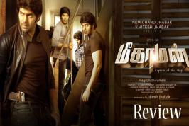 Meagamann Movie Review exclusively at way2movies.com . Settai stars Arya and Hansika have teamed up for the second time in action drama, Meaghamann. Lets see if the duo achieves commercial success this time in Meghamann Review.
