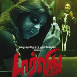 GV Prakash and Nikki Galrani starred Darling is gearing up for grand Pongal release, on 9th of January, 2015. Allu Aravind's Geetha Arts and KE Gnanavelraja's Studio Greens jointly producing Darling is the official remake of Telugu superhit film 'Prema Katha Chitram'. Theatrical trailer of Darling