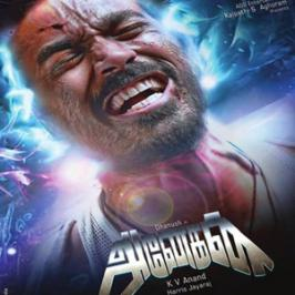 Dhanush's Anegan trailer is getting ready and filmmaker KV Anand is keen on releasing it on or before 7th January. Director KV Anand took his Twitter platform to say that the Anegan Trailer will be out on or before 7th as he promised and requests audiences to understand the situation, as both Harri
