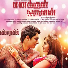 Siddharth's Enakkul Oruvan is ready for release and is waiting to see the day light for quite a while now. Latest on it is, Enakkul Oruvan producer CV Kumar has released brand new posters of the movie stating coming soon.