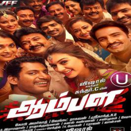Vishal's Aambala has cleared censors with a clean U certificate from the board. As earlier reported by the actor-producer Vishal, Aambala is confirm to hit screens on 14th of January, 2015.