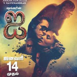 Picturehouse Media Ltd announced Friday that all issues between them and the makers of forthcoming Tamil Vikram-starrer