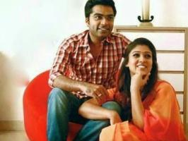 STR, Nayantara are back with a romantic family entertainer Idhu Namma Aalu. The INA teaser is ready and makers are planning to release it on the occasion of Pongal. Actor and producer of Idhu Namma Aalu, Simbu himself posted in his official Twitter page: �#IdhuNammaAaluTeaserOnPongal final out read