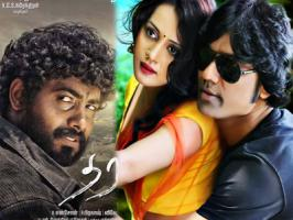 Three native Tamil movies SJ Suryah's Isai, Aari's Dharani and Killadi released this Friday [Jan 29] alongside Prashanth's Pullan Visaranai that has hit the screens worldwide a day before, on Thursday.