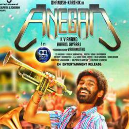Dhanush's Anegan directed by KV Anand is all set for the grand release a day before Valentines Day. Theaters in the city have started giving away the advance booking tickets for the opening day as well as the V-Day weekend.