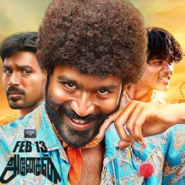 Dhanush's Anegan is one of the eagerly waited Tamil movies that is all ready to hit screens on 13th of February. The movie has completed its censors with a clean U certificate apparently the Tamil Nadu Government has given 30% Tax exemption to the makers.