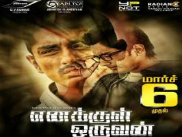 Siddharth's Enakkul Oruvan with Deepa Sannidhi opposite him is all set to hit the big screens worldwide on 6th of March.