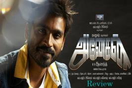 For the first time Dhanush has teamed up with director KV Anand for Anegan, Movie Review is here. Lets see if Dhanush scores a sequential blockbuster hit with Anegan, after Velai Illa Pattathari and Shamitabh.