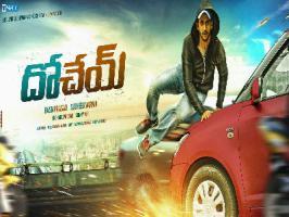 Naga Chaitanya's upcoming Telugu movie with Swamy Ra Ra director Sudheer Varma has been titled as Dochay.