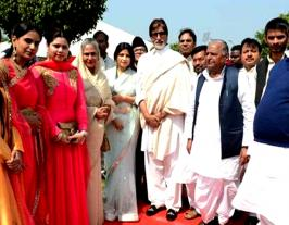 Amitabh Bachchan attend pre wedding of Mulayams grandnephew