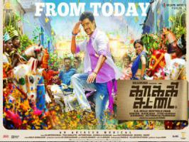 Kakki Sattai Tamil Movie released this Friday [Feb 27] on a grand scale all over the world. The movie that brings back the Varathapadatha Valibar Sangam stars Siva Karthikeyan and Sri Divya has hit 750 theaters worldwide with 370 screens alone in Tamil Nadu. Siva Karthikeyan is a happy man today. K