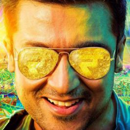Suriya, Nayantara starring Masss new or second first look posters has been released on Monday [March 2]. As reported, makers of Masss have unveiled the new look posters through their social networking pages. Venkat Prabhu is directing this Tamil supernatural thriller being produced by Studio Green