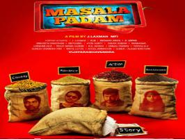 It has been a regular in today's world that critics come up with instant online reviews for the newly released movies. But, for the first time a Tamil Movie is coming up based on Online Reviews and self appointed critics.