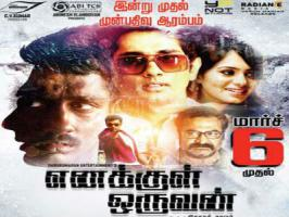 Siddharth is all set for the release of his upcoming Tamil movie Enakkul Oruvan. Theaters started the tickets advance booking from Wednesday and are reported to be receiving good response.