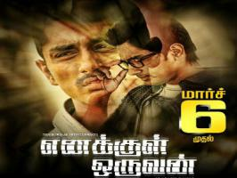 Siddharth, Deepa Sannidhi starred Enakkul Oruvan has hit the screens worldwide this Friday, on March 6th.