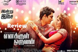 Siddharth, Deepa Sannidhi starrer Enakkul Oruvan Movie Review, exclusively at way2movies. Com . Post, superhit Jigarthanda and Kaaviya Thalaivan, will Siddharth acquire a hat-trick with Enakkul oruvan? Read Enakkul Oruvan Film Review.