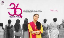 36 Vayadhinile Movie Stills, Jyothika in 36 Vayathinilay Shooting Spot Photos, 36 vayathinile on Location, Working Images, wallpapers, cute look pics