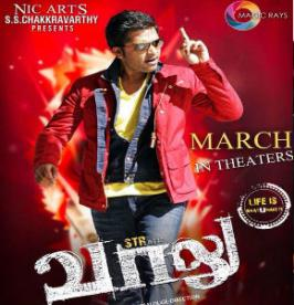 Simbu, Hansika starred Vaalu has completed its censor formalities on Wednesday [March 11] and the rom com Tamil movie has been certified with a clean U by the board.
