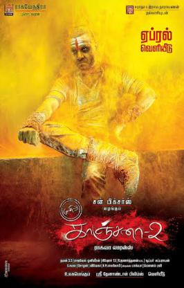 Kanchana 2 Movie First Look Posters, Muni 3 Film First Look Posters, Lawrence in Kanchana 2 Movie Stills