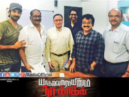 Aadhi Pinisetty's 'Yagavarayinum Naa Kaakka' distribution rights has been sold out to Prem Menon of Global United Media. Apparently, the leading films marketer has confirmed the YNK release this summer holiday season in May.