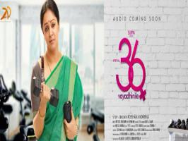 Jyothika's come back film '36 Vayadhinile' first look and teaser have garnered great attention from viewers. Now the film makers are planning to release 36 Vayadhinile music album on 1st of April at Sathyam theater in Chennai.