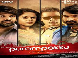 Upcoming Tamil multi-starrer film - Purampokku is all set for the worldwide release on 1st May. Makers have officially announced the film's release with Purampokku release date posters.