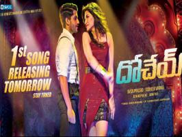 Naga Chaitanya's Sudheer K Varma directed Dochay first song teaser has been released today [March 28], as the director has earlier reported.