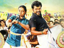 Karthi's Komban cleared all the decks and gearing up for the grand release from 6 Pm show on April 1st.