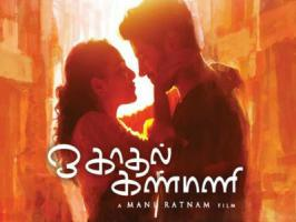 Mani Ratnam's O Kadhal Kanmani release date is officially confirmed on 17th of this Month.