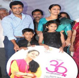 Jyothika's comeback film 36 Vayadhinile audio album has been launched today. Suriya's 2D entertainments presents 36 Vayadhinile music has been composed by Santosh Narayanan.