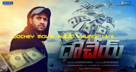 Dochey Movie Audio launch Live | Naga Chaitanya,Kriti Sanon