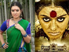 South Indian Celebrities And Their Scary Avatars Pics, Tamil, Telugu, Malayalam, Kannada Movies, Kollywood, Tollywood, Mollywood, Sandalwood, Actor, Actress, New Look