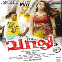 STR's Vaalu is all set to hit screens on 9th May and makers are planning to unveil Vaalu theatrical trailer a week before release, on 1st May.