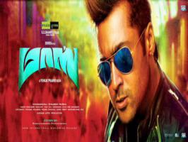 Suriya's Venkat Prabhu directed Masss is gearing up for a grand release on may 15th. Latest we hear that makers are planning to release Masss audio album on 3rd of May.
