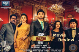 Aishwarya Dhanush's second directorial venture Vai Raja Vai Movie Review exclusively at way2movies.com . After directing 3 with two characters, lets see how Aishwarya dealt with ensemble cast in Review of Vai Raja Vai.