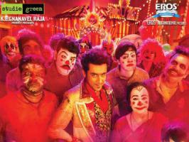Teaser of actor Suriya�s Rakshasudu - Telugu version of his upcoming Tamil entertainer Masss will be released tomorrow [May 8]. Director Venkat Prabhu, who is known for Ajith-Trisha starred Gambler has directed this Supernatural thriller featuring Nayantara and Pranitha Subhash opposite Suriya. KE