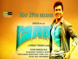 Handsome Tamil star Suriya's first ever supernatural thriller film Masss directed by Venkat Prabhu is gearing up for a grand month end release, simultaneously in Telugu and Tamil.