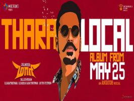 Dhanush, Kajal Aggarwal starred Maari is an upcoming Balaji Mohan directorial that is in final stages of post production.