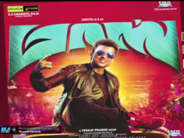 Masss Juke Box. Mass Music Album. Mass Full Audio Songs. Cast: Suriya, Nayantara, Pranitha Subhash. Director: Venkat Prabhu. Music: Yuvan Shankar Raja. producer: KE Gnanavelraja. Banner: Studio Greens.