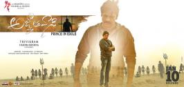 The most awaited film of the year 2018 for Telugu cinema will surely be Pawan Kalyan's Agnyaathavaasi and the film is into theatres today. Keerthi Suresh and Anu Emmanuel are starring beside Pawan Kalyan and Music was given by Anirudh Ravichander.