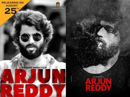 Arjun Reddy is not just a film and its a pure conflict case study. The study which shows how painful for a man to deal with his life without a girl whom he dreamt his future of. The chemistry between the pair is so awesome and the director captured it on good note. Bold scenes, Smooches will attract the youth on great style. Vijay Devarakonda a new super star is born in Telugu cinema where Arjun Reddy will be cult classic for ever in this industry.