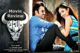 Nara Rohit's Asura Movie Review exclusively at way2movies.com . Rohit is back with a cop story, will he be able to win audiences heart as Police officer yet again? Read Review of Asura. Story: Asura is the story of astute jailer Dharma [Nara Rohit], who doesn't mince his words and believe Bad is G