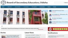 Odisha Class 10 Result 2019 Declared @bseodisha.ac.in, examresults.net, Manabadi.com, IndianResults.com, BSE Odisha 10th Class Results 2019