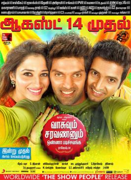 Get Actor Arya, santhanam and Tamannah Featuring Vasuvum Saravananum Onna Padichavanga Tamil  Movie Review, Vsop Review, Tamil Movie  Vsop Review