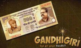 Watch Gandhigiri Hindi movie Official Trailer Online-Ompuri ,Sanjay Mishra,Mukesh Tiwari,Anupam Shyam