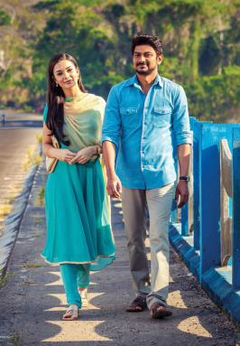 Andhra Pulse: Gethu Movie Stills
